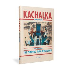 kachalka_k.golovchenko_1